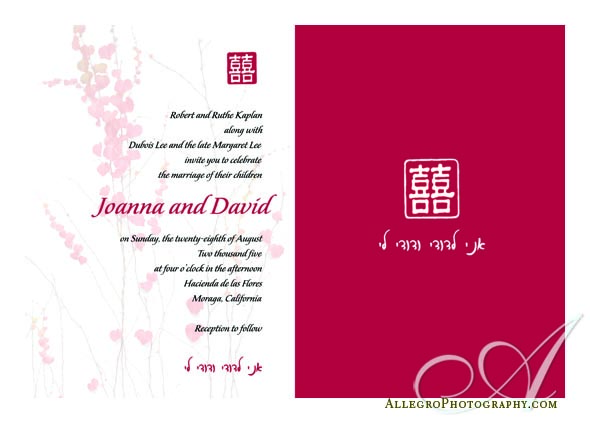 jo-dave-cali-wedding-invite