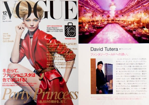 Published: Vogue Japan