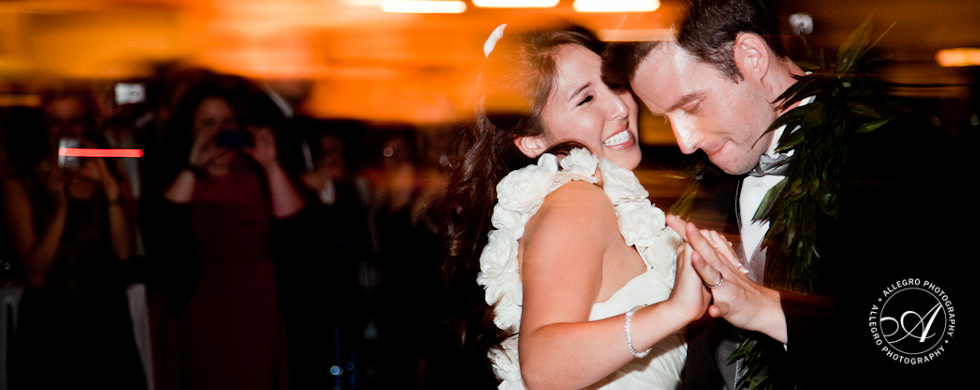 Boston Public Library Wedding: A Very Boston Reception