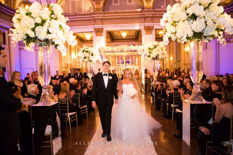 Jewish Wedding Fairmont Copley Plaza Photo By Allegro Photography