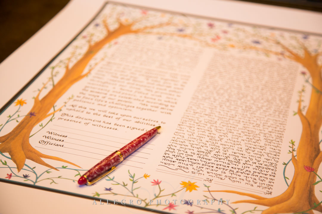 Wedding certificate with English and Hebrew text | Allegro Photography